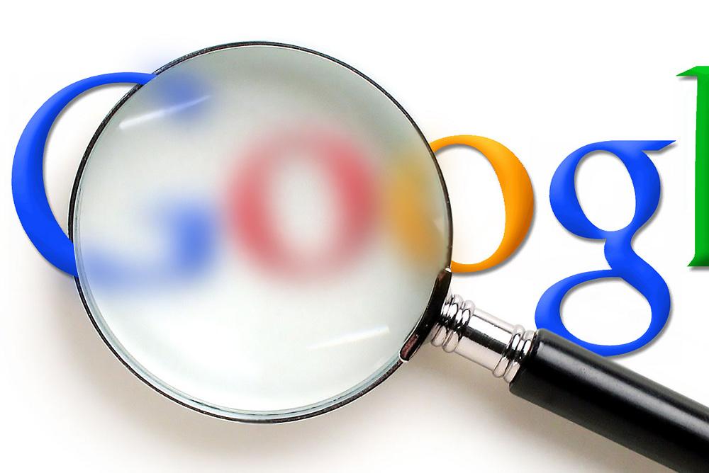 google-pretrazivanje
