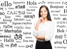 jezik-za-domen